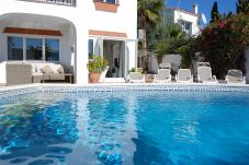 Appartamento a Nerja - Chimenea 15 Apartments Casasol